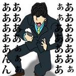 【真 流行り神】&【真 流行り神2】
