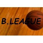 B.LEAGUE(Bリーグ)