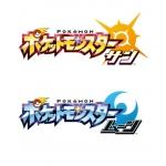 ポケモン・サンムーン(3DS)