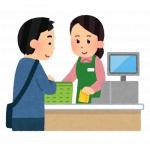 食品スーパー