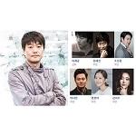2018 韓国映画【完璧な他人】(リメイク)