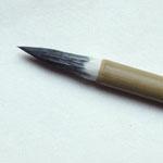 書と手紙と水彩画と墨
