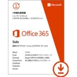 Office365solo